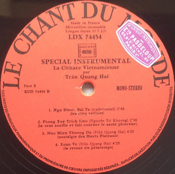 special instrumental 8