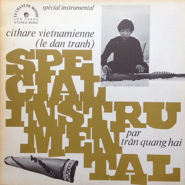 tqh special instrumental 1