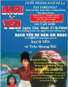 BACH-YEN-50-NAM-VIRGINIA-2006-POSTER-235x300